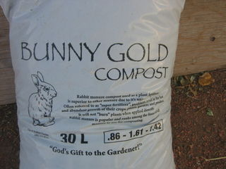 Bunny Gold Compost